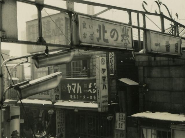 昭和初期イメージ