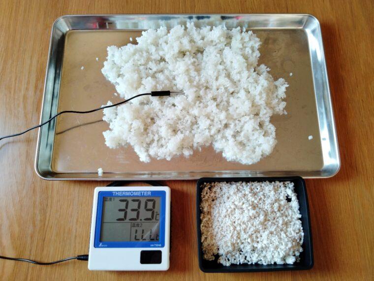 蒸し米と乾燥麹